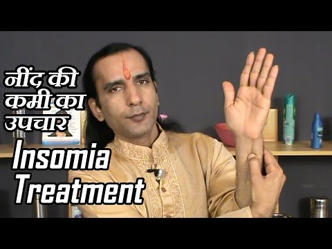 Insomnia Treatment, Remedies (Hindi – English both) – Cure Lack of Sleep By Sachin Goyal