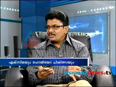 Dr Live 12th May 2014 | Eczema (allergic dermatitis) | Part 1