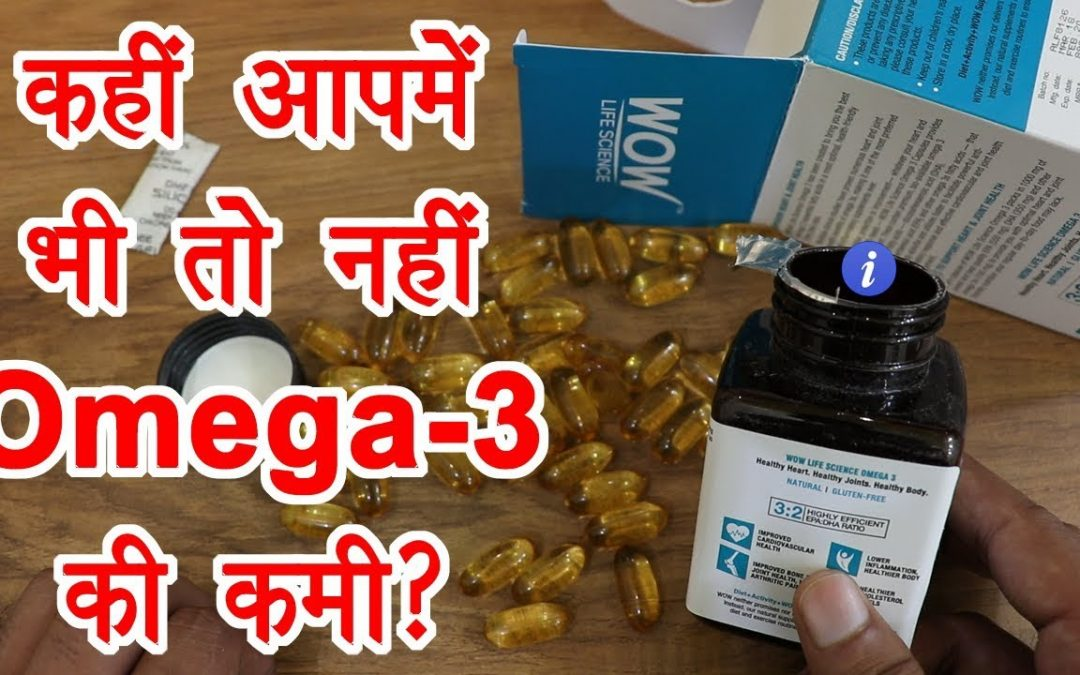 Wow Omega-3 Fish Oil Capsules Review in Hindi | By Ishan