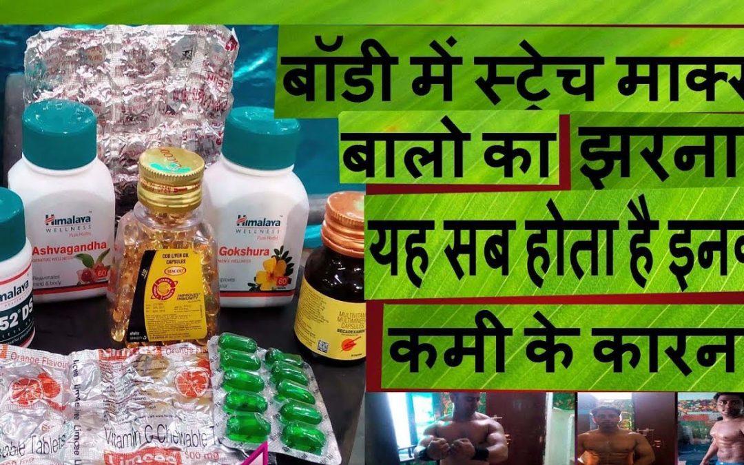 Vitamins Really Improve Health. Basic Supplements, Fish Oil and MultiVitamins/evion 400/vitamin e