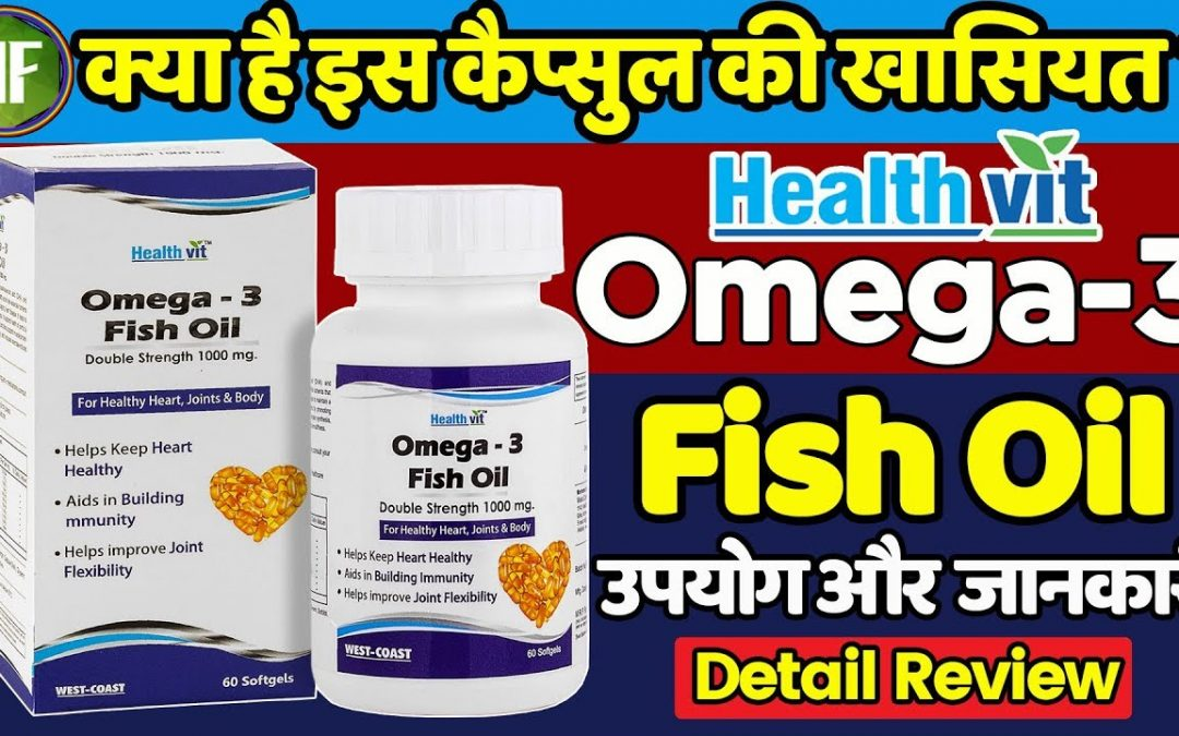 Omega 3 Fish Oil : Usage, benefits and side effects | Detail review in hindi By Dr.Mayur
