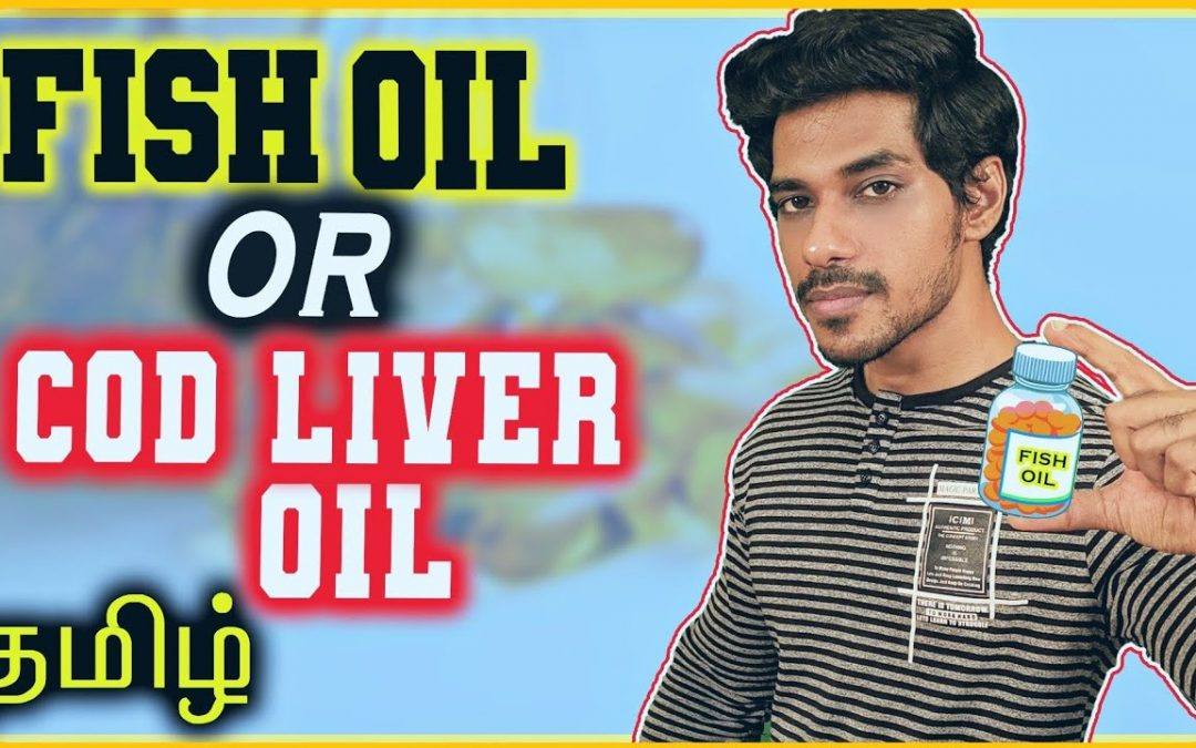 FISH OIL Vs COD LIVER OIL – What's The Difference | TAMIL