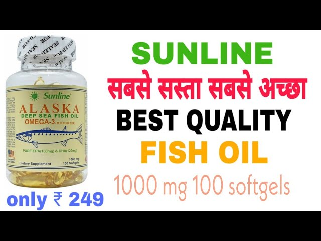 sunline alaska deep sea fish oil omega 3-100 softgels unboxing and review (1000mg per softgel)