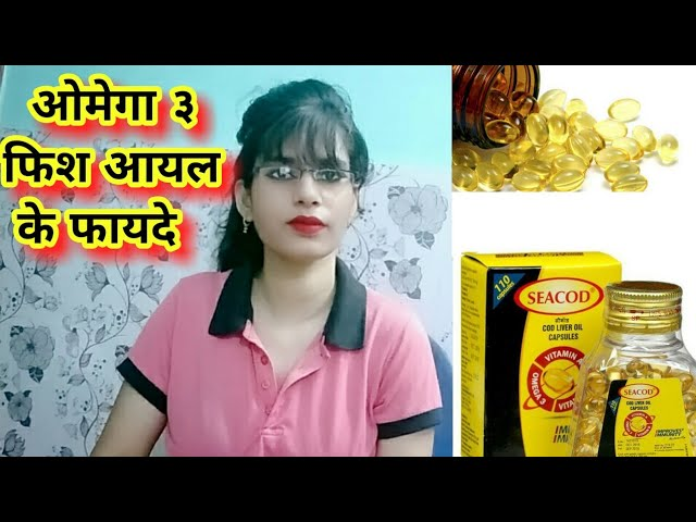 Benefits of Omega 3 Fatty Acid | fish oil capsules | Skin | Hair | Health | Brijwasi Girl