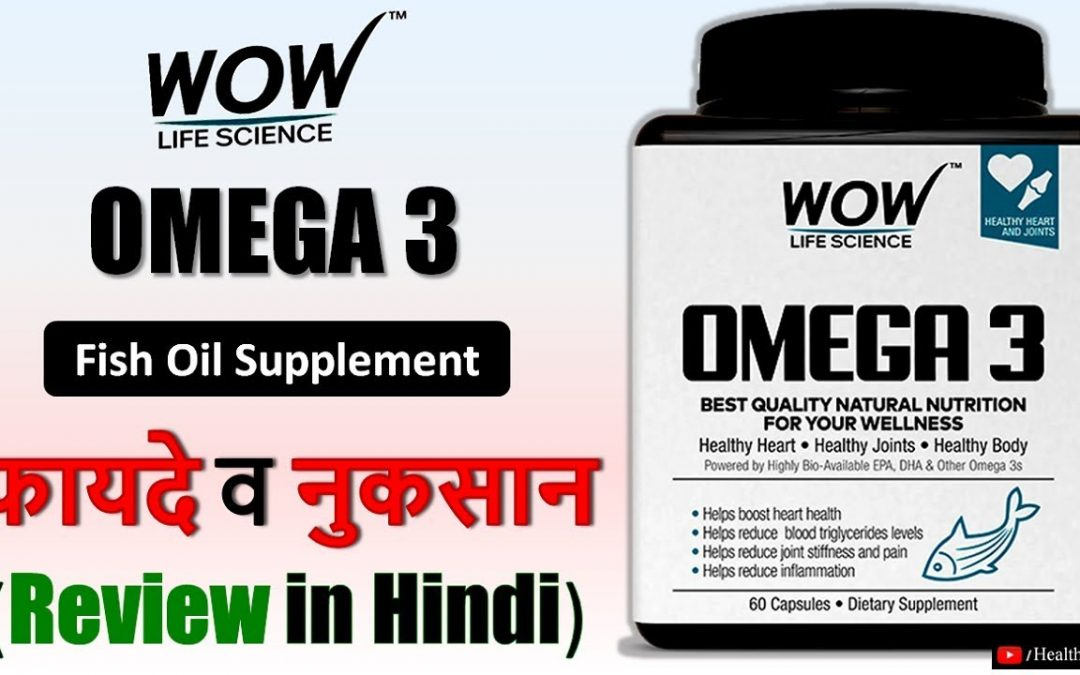 WOW Omega 3 Fish Oil Review in Hindi – Use, Benefits, Price & S. Effects – HEALTH JAGRAN